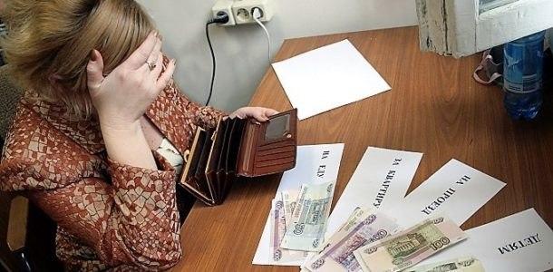 Прожиточный минимум пенсионера в 2019 году в России, последние новости в Москве в 2019 году