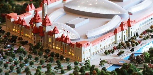 Остров мечты в Москве в 2019 году: дата открытия парка аттракционов