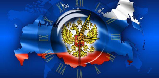 предсказания для россии дословно