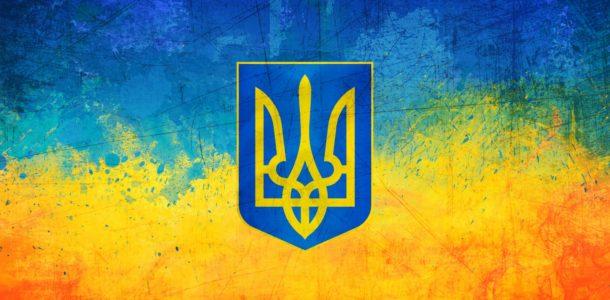 Что будет с Украиной в 2019-2020 году