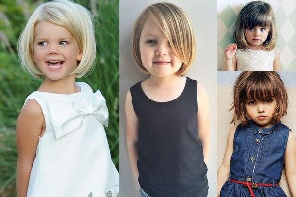 детские модные стрижки для девочек 2019