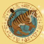 восточный гороскоп 2019 для тигра