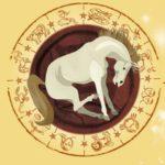 восточный гороскоп 2019 для Лошади