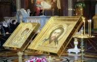Православный календарь церковных праздников и постов на 2019 год