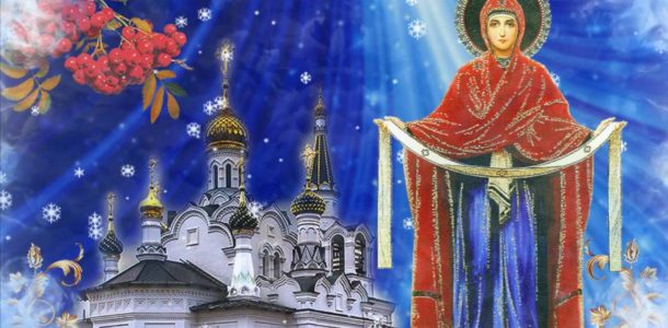 календарь церковных праздников