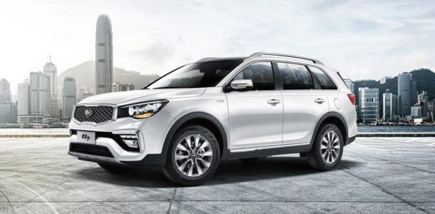 Kia yeni model 2019
