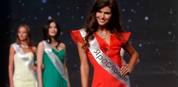 национальный конкурс мисс россии