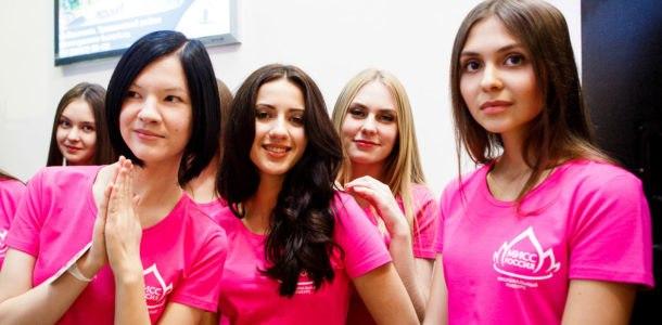 конкурс красоты мисс россия