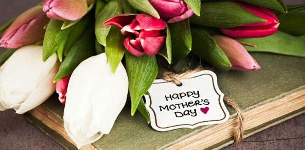 праздник день матери 2019