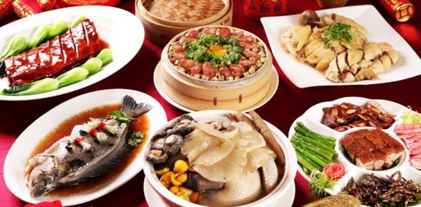 китайский новый год когда начинается и заканчивается