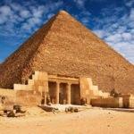новогодний египет