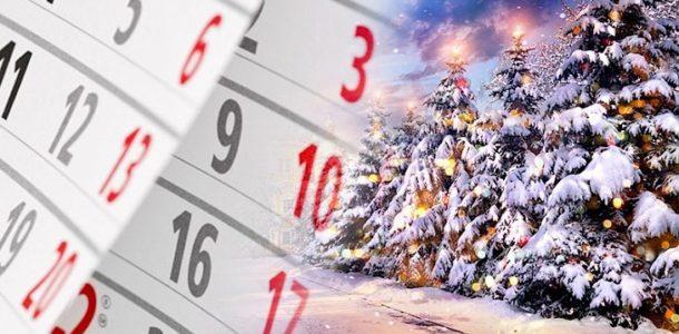 календарь с праздниками и выходными утвержденный