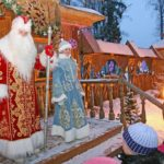 регионы россии новый год