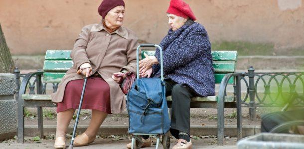 повышение пенсионного возраста в 2019