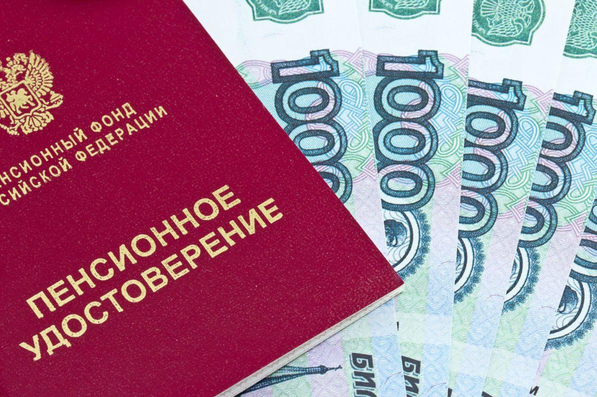 Пенсия в Москве в году: минимальный размер, социальная, надбавки