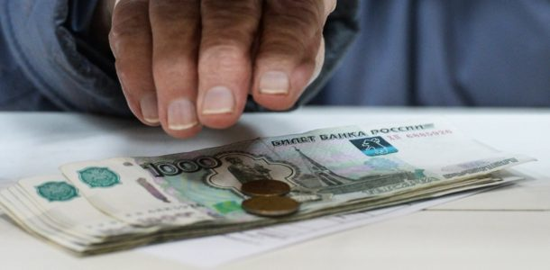 пенсии в 2019 году последние новости