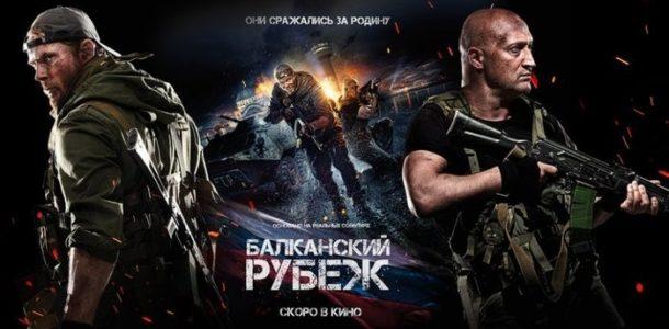 русские фильмы 2019 список лучших новинок B Spw