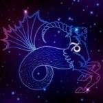 гороскоп на февраль козерог