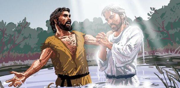 крещение 2019 года какого числа