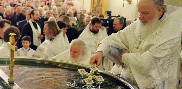 праздник крещение в 2019 году