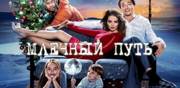 фильмы про новый год мелодрамы русские
