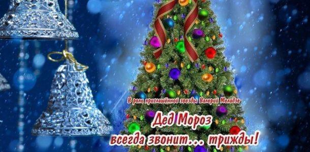 фильм про любовь на новый год русский