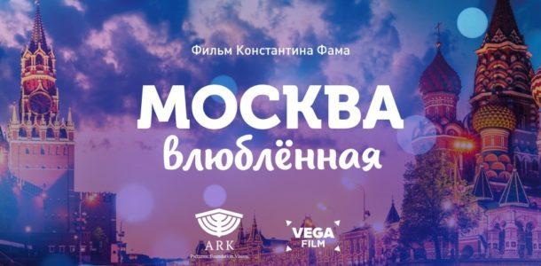 новые русские мелодрамы