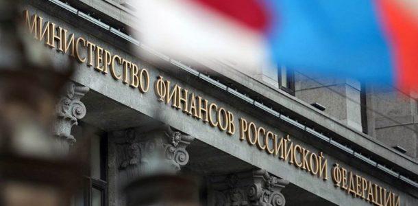Изображение - Бюджет россии на 2019 год в цифрах budget-rossii-na-2019-1-1-610x300