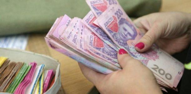 средний курс доллара к гривне