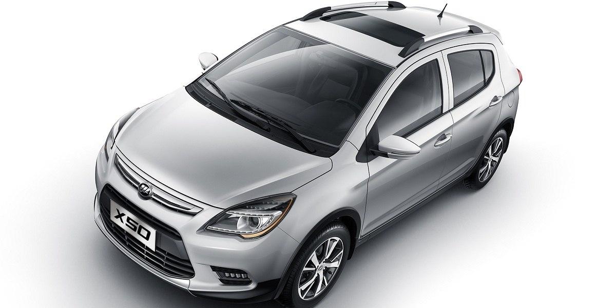 Новое поколение lifan x50 2019 модельного года - КалендарьГода в 2019 году