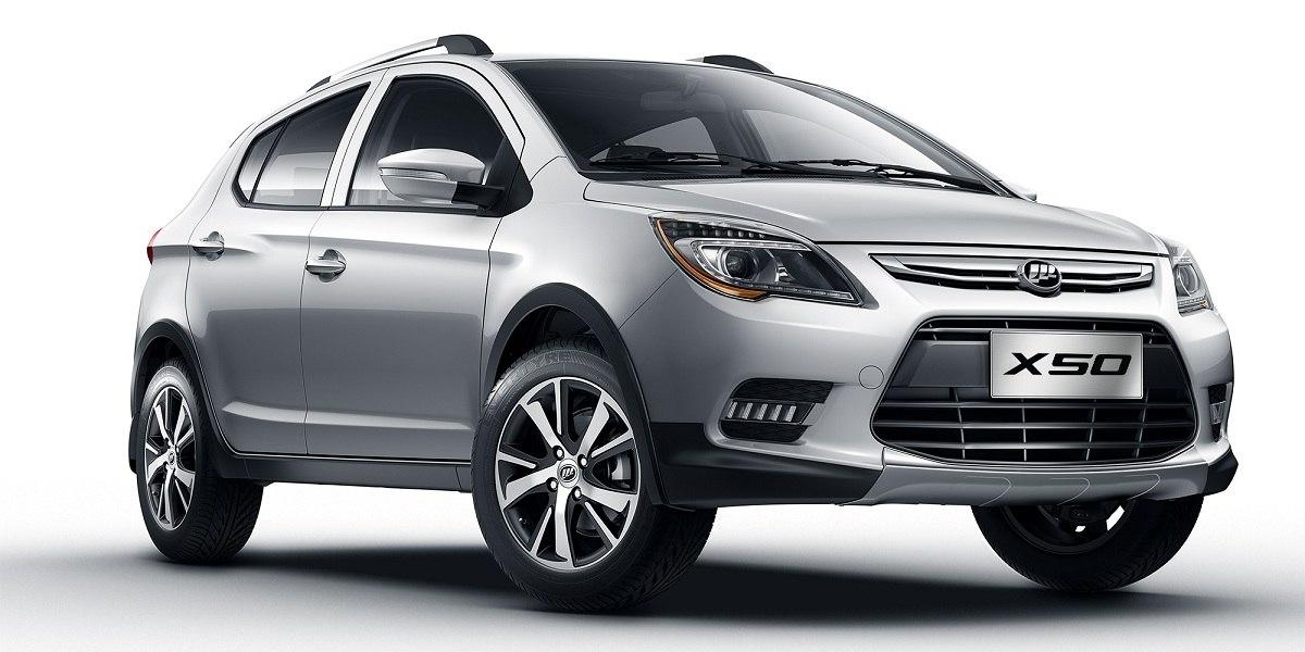Новое поколение lifan x50 2019 модельного года - КалендарьГода изоражения
