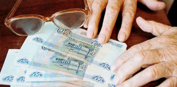 пенсии работающим пенсионерам в 2019 последние новости