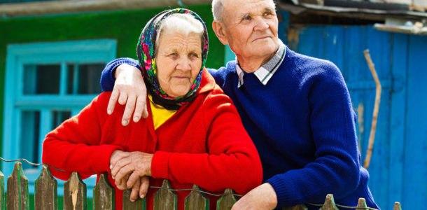 пенсионеры занимают рабочие места онлайн кредит хоум банк казахстан
