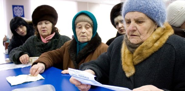 minimum work experience for pension