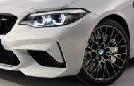 Обновленный BMW М2 Gran Coupe 2019 года