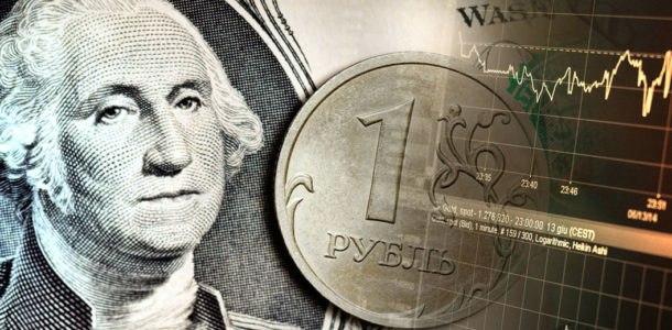 прогноз рубля на 2019 аналитика