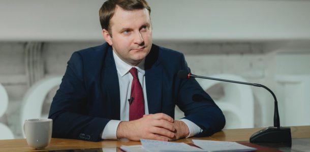 прогноз курса рубля на 2019