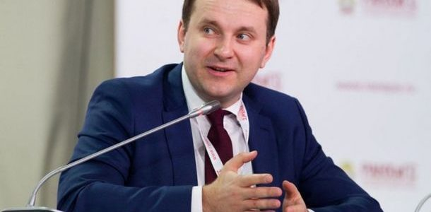 прогноз экономического развития россии