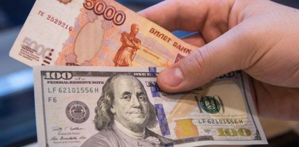 прогноз экономической ситуации в россии