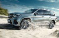 Обновленный Mercedes-Benz AMG GLS 63 2019 года