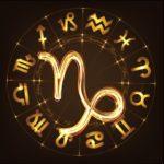 гороскоп на ноябрь 2019 козерог