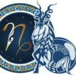гороскоп на сентябрь 2019 козерог
