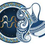 гороскоп на сентябрь водолей