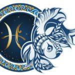 гороскоп на сентябрь рыбы