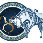 гороскоп тельцам на сентябрь