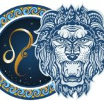 гороскоп львов сентябрь