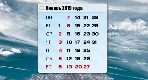 выходные на новый год