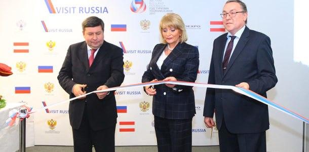молодежный обмен 2019 Россия Австрия