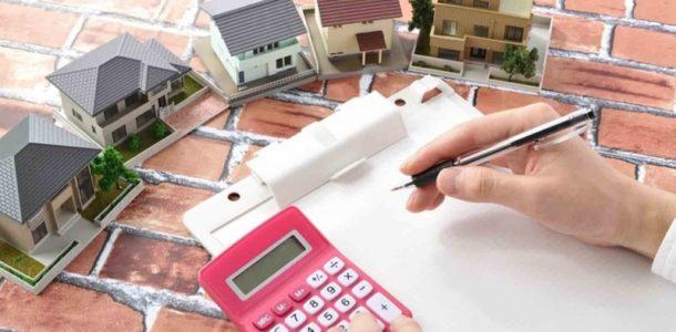 налог на недвижимость физических лиц в 2019