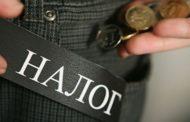 Какие новые налоги введут с 2019 года в Украине